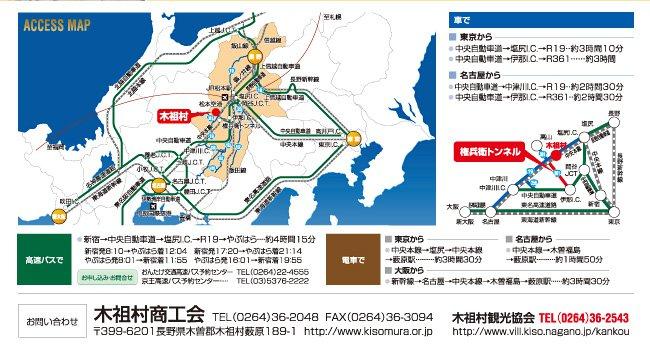 access_map2013.jpg