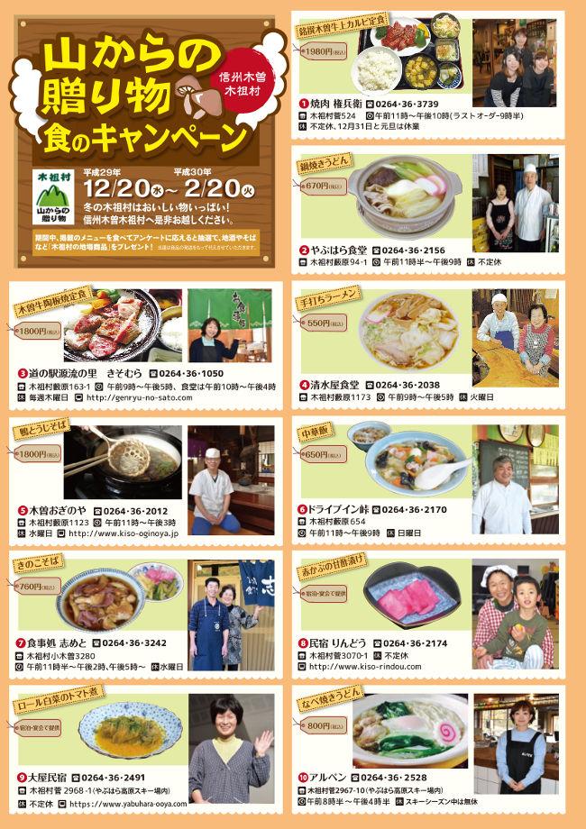 food2018.jpg