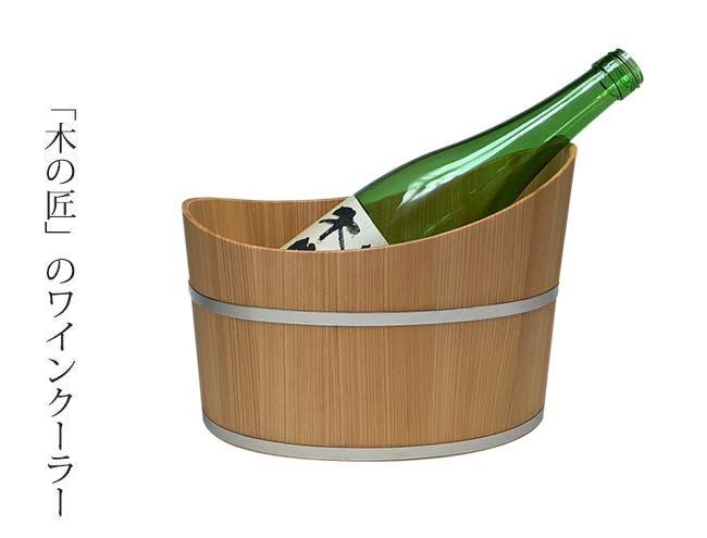 winecooler.jpg